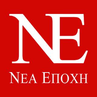 NEA EPOXI 27